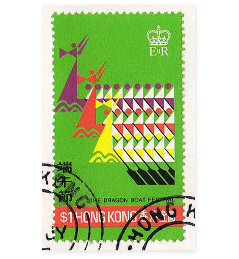 hongkonggreenstamp