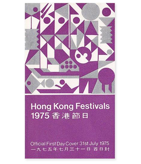 hongkonglabel