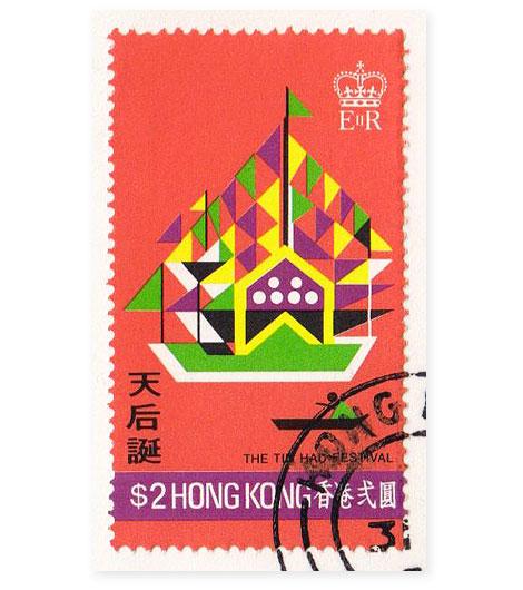 hongkongpinkstamp